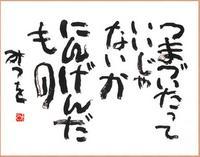 53UVvV編集.JPG