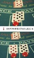bj_split4[1].jpg